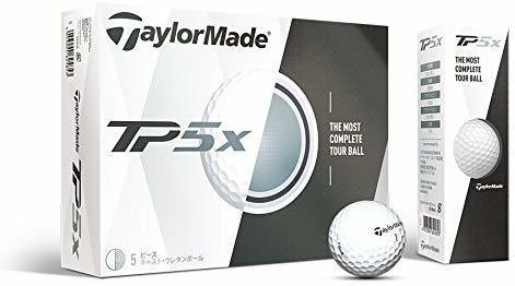Best Amateur Golf Ball 16