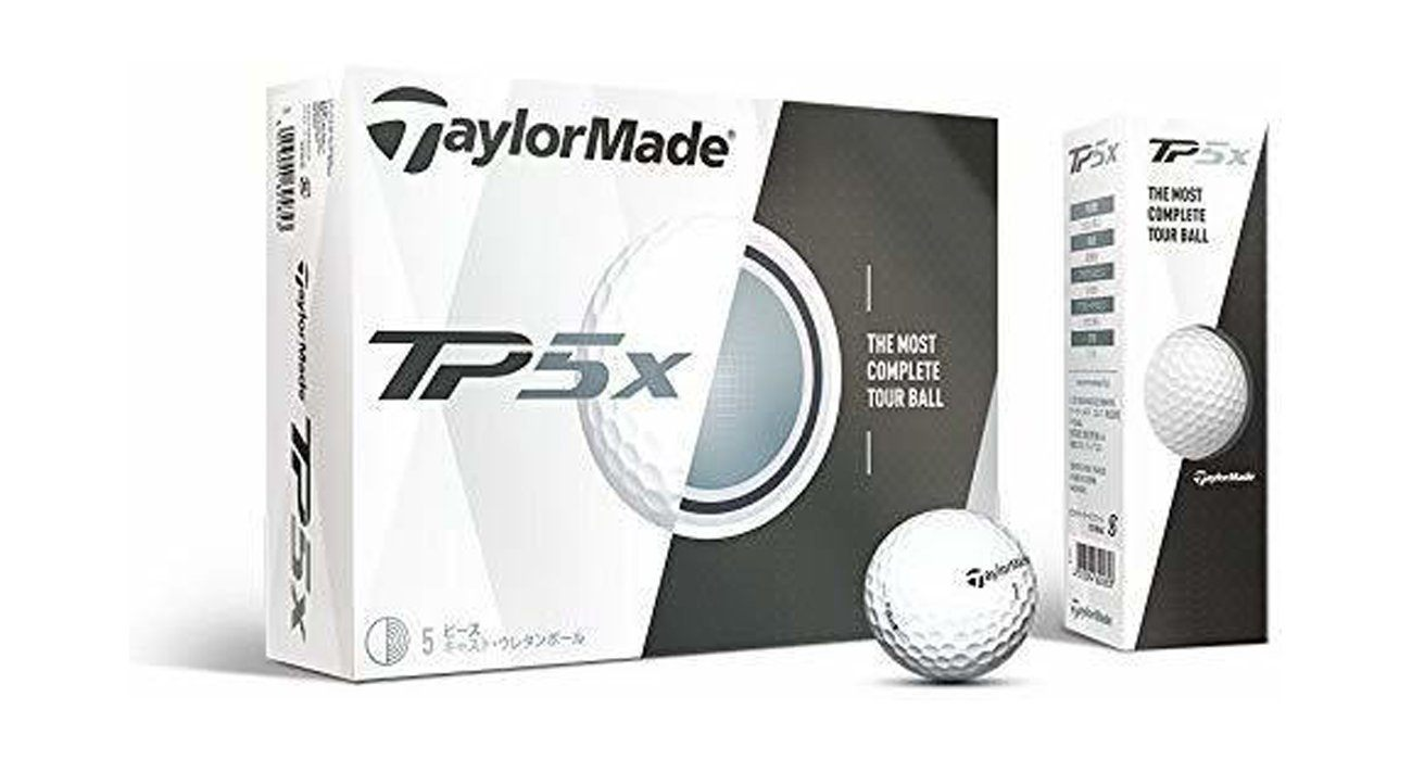 Best Amateur Golf Ball 52